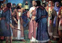 a prisão de Jesus