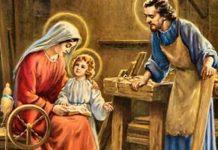 Sao josé e a sagrada familia